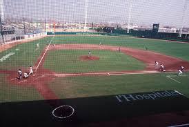 Campo de Beisbol en el Estadio Municipal L'Hospitalet