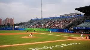 Partidos de Béisbol en el Estadio Municipal l'Hospitalet